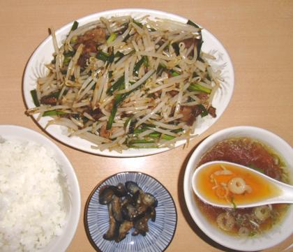 lunch(manpuku
