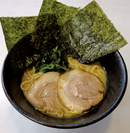lunch_1310_ichi