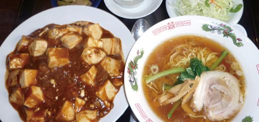麻婆豆腐丼セット(880円)