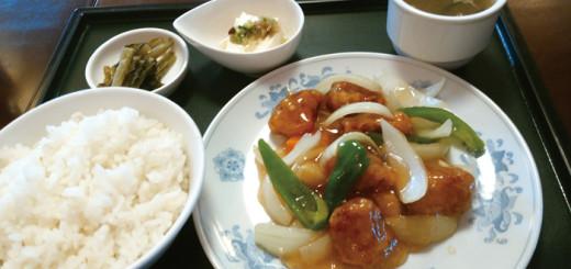 酢豚定食(890円)