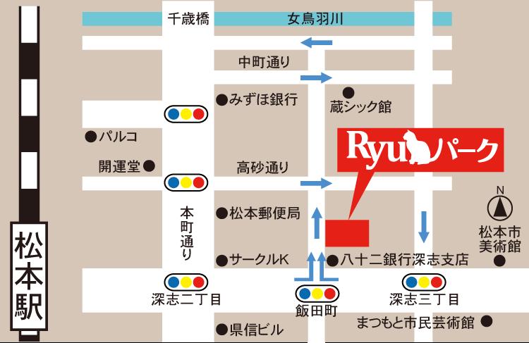 ryupark_map
