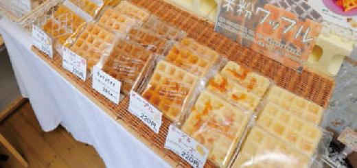 米粉ワッフル他(200円~)