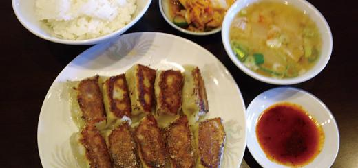 餃子定食A(1050円)