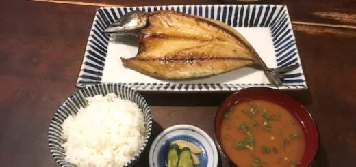 特大トロサバ定食(990円)